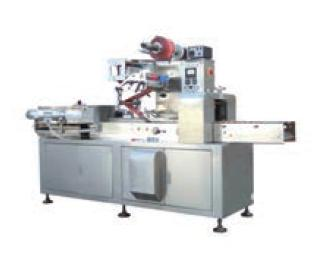 package-machines