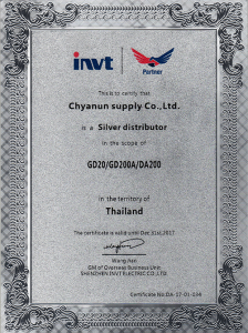 invt-certification